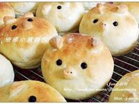療癒小豬麵包【烘焙展西式食譜】