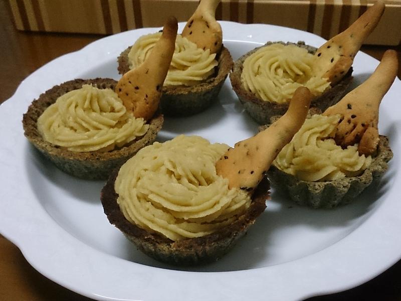 小烤箱香甜地瓜塔「烘焙展西式食譜」