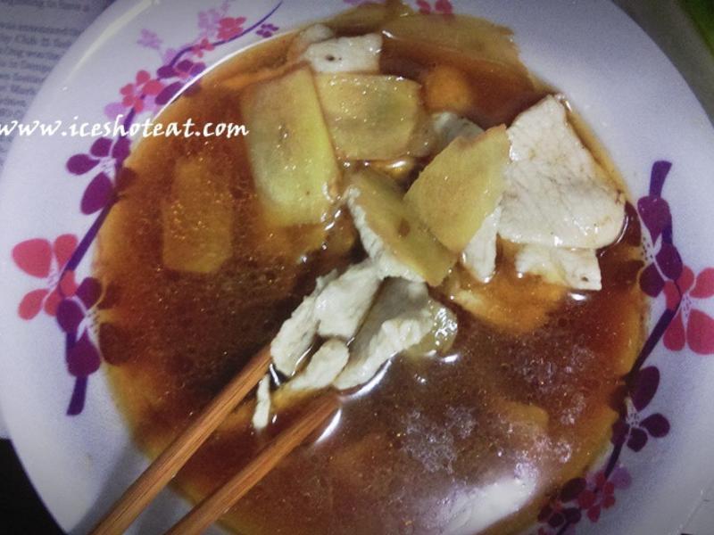香麻油肉片湯