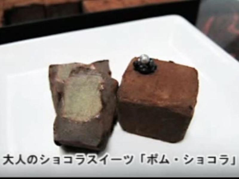 ☆白色情人節☆蜜蘋果生巧克力