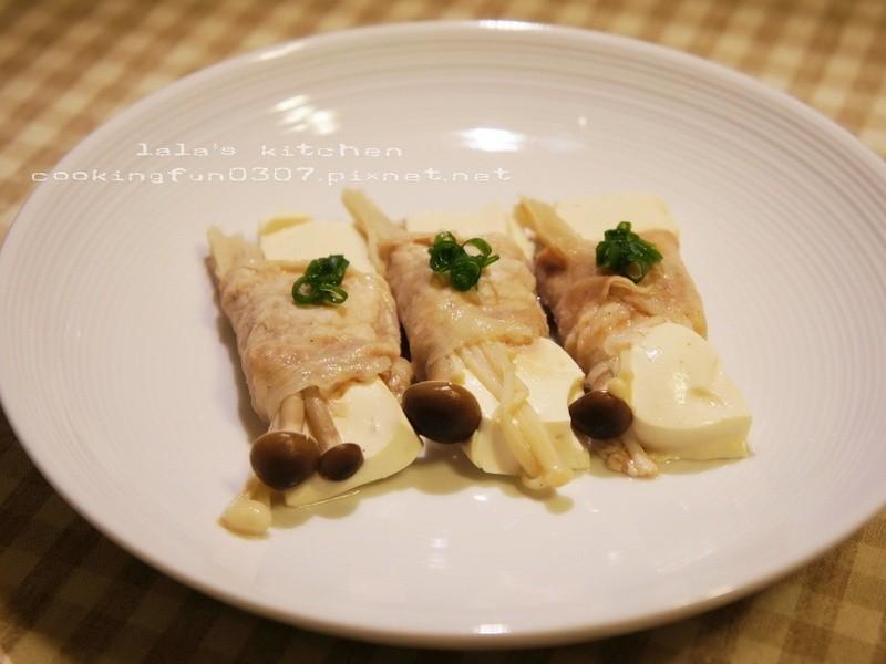 [零油煙]蒸野菇豆腐肉片卷佐柚子醬油