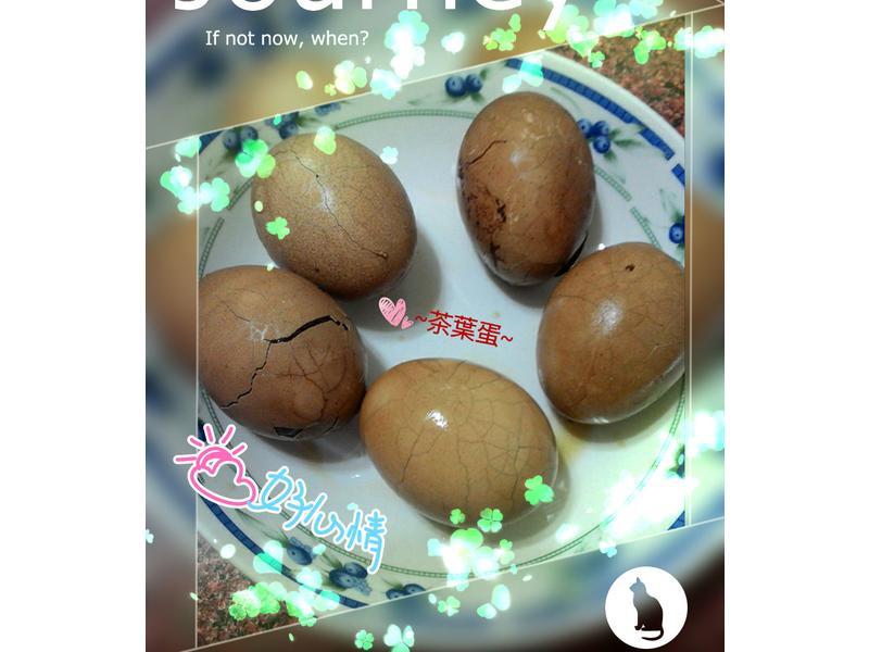 美味茶葉蛋