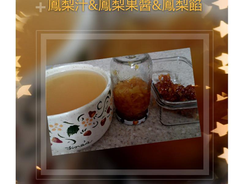一次搞定3種料理~鳳梨汁.果醬.鳳梨餡.