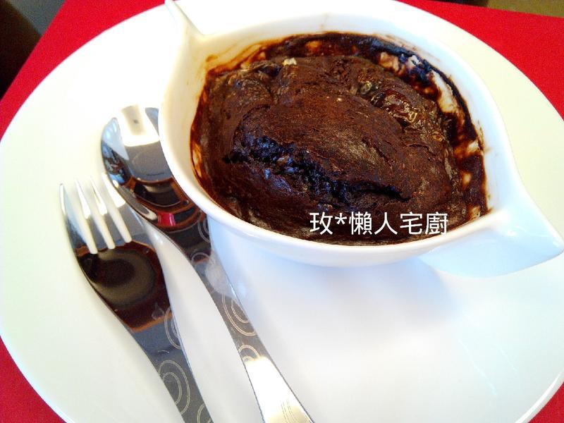【小烤箱X懶人】巧克力熔岩蛋糕
