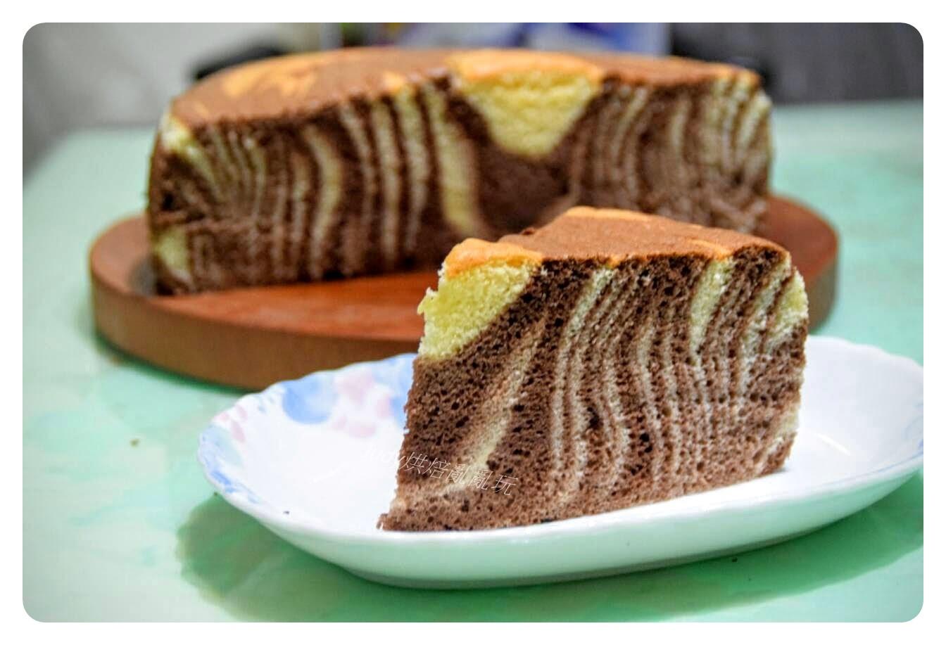斑馬紋戚風蛋糕