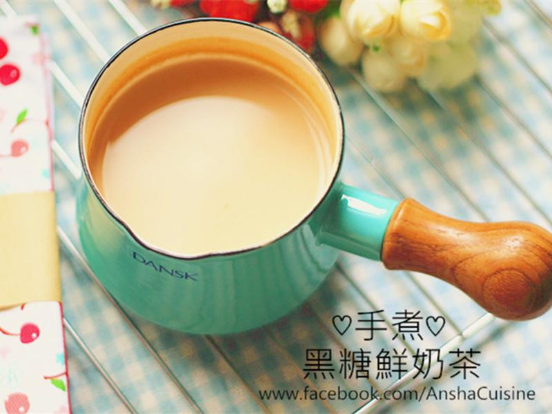 手煮-黑糖鮮奶茶