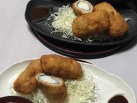 長芋(山藥)紫蘇豬肉捲