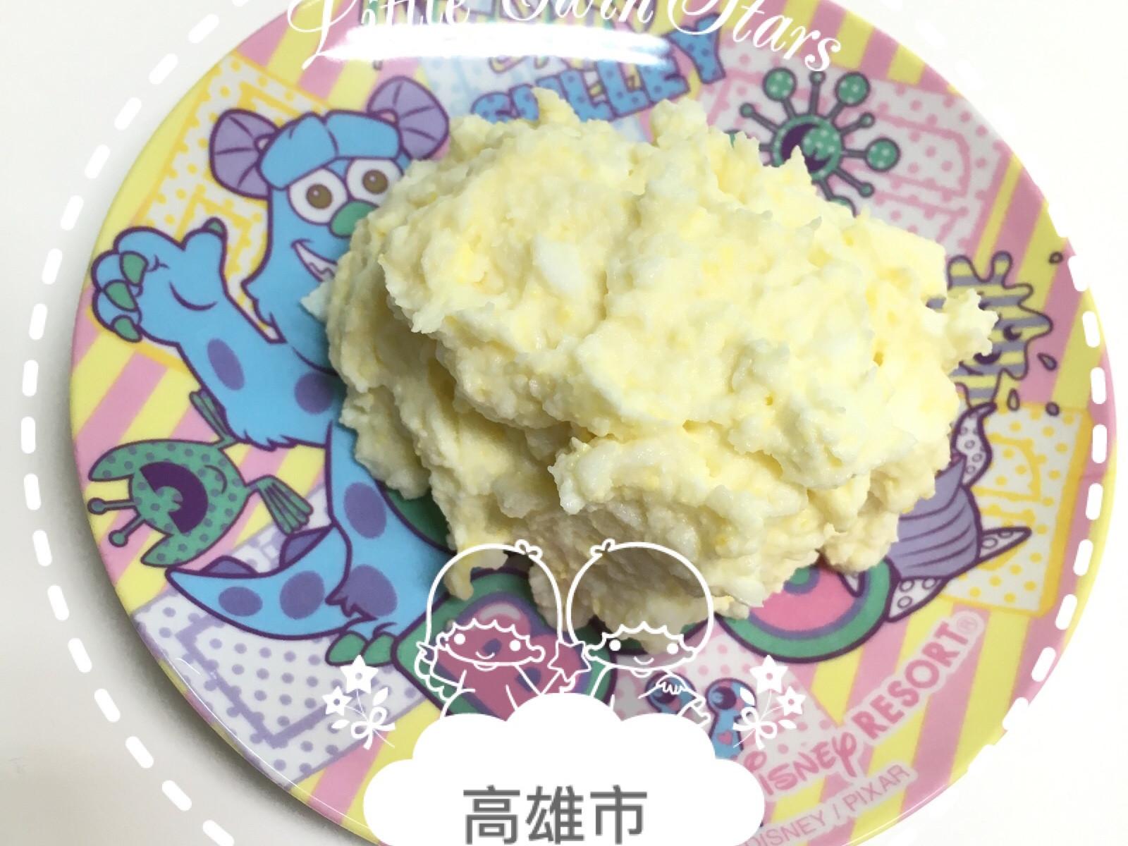 薯泥沙拉(材料三種)