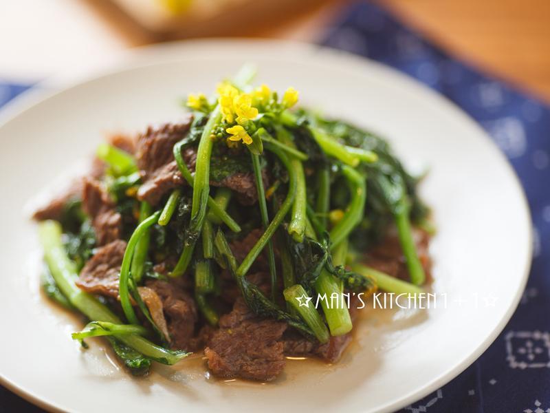 油菜花炒牛肉