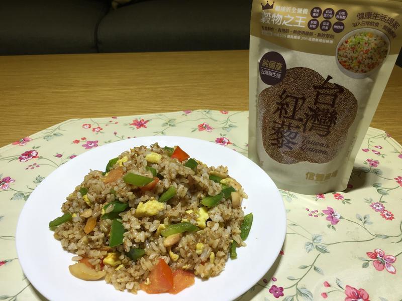 紅蔾糙米蔬食炒飯