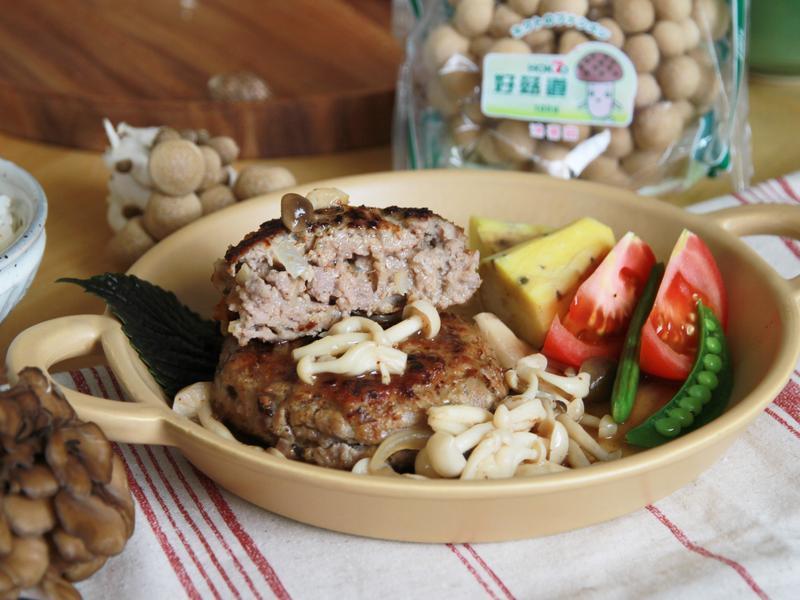 日式菇菇漢堡排_好菇道美味家廚