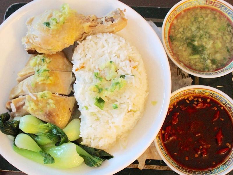 簡單健康又好吃的海南雞飯 少油清爽版
