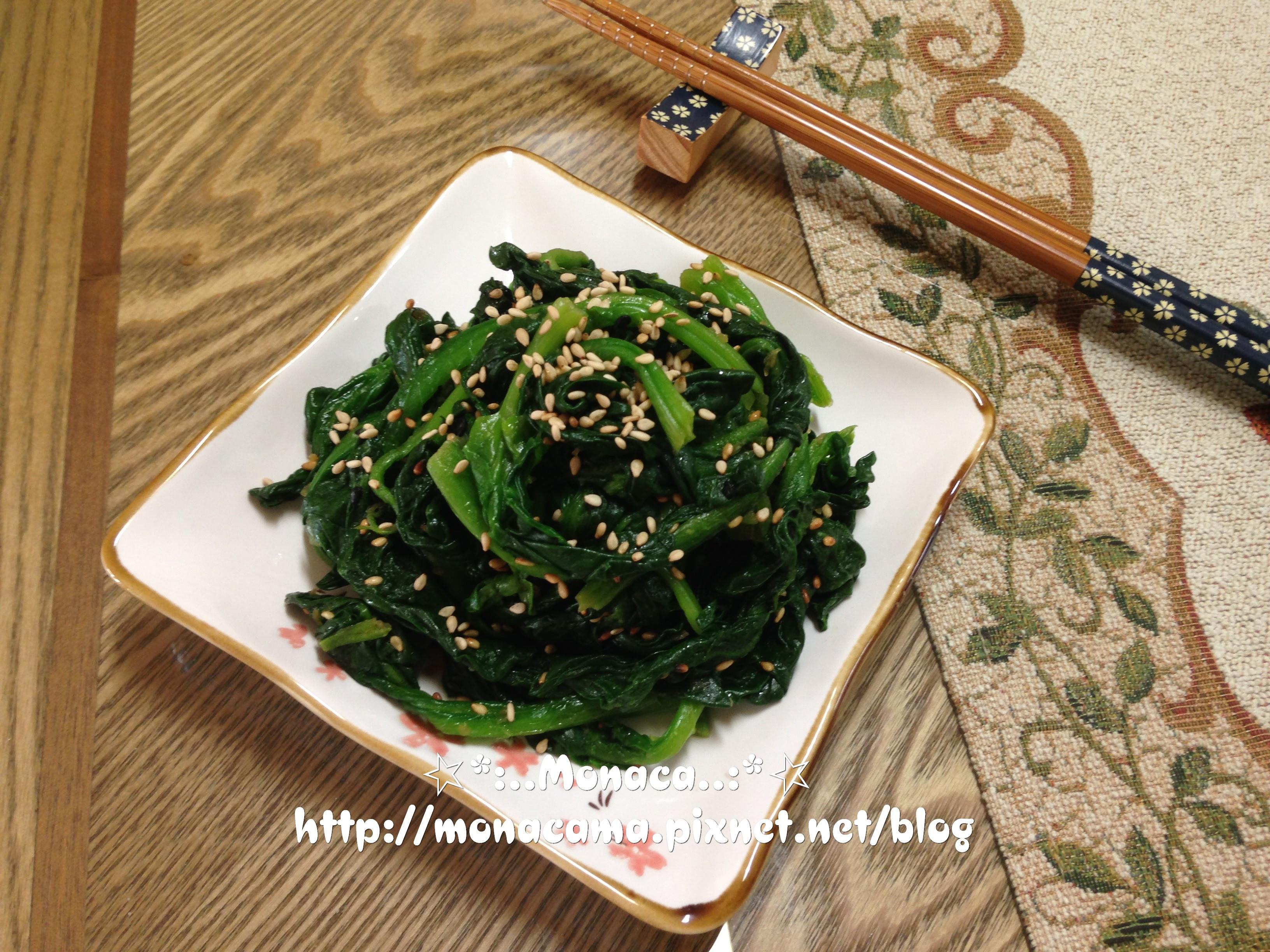 韓式涼拌菠菜시금치무침[一]