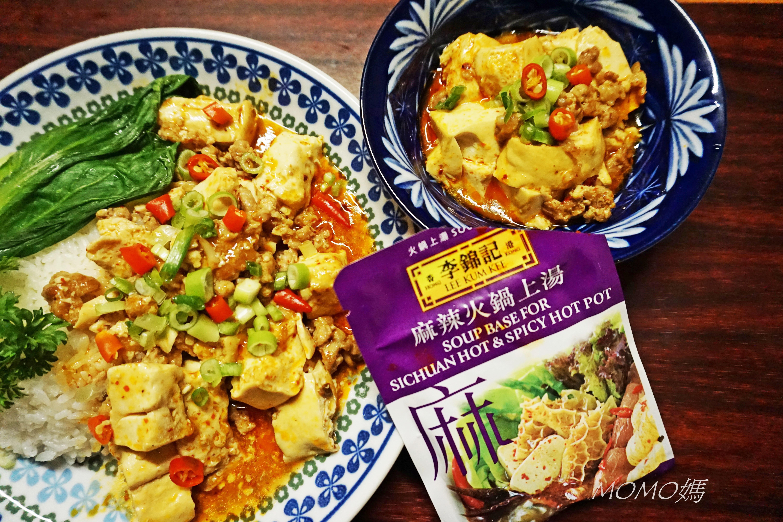 麻婆豆腐燴飯~全聯快炒包料理