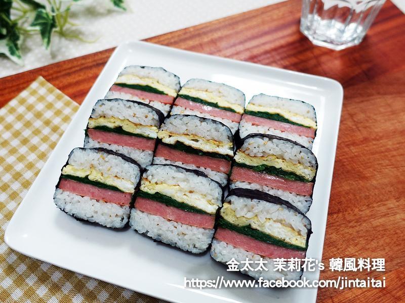 午餐肉海苔飯捲