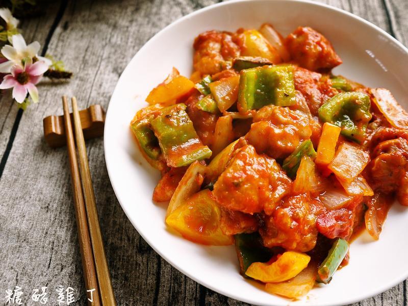 糖醋雞丁(免油炸)CLASSICO義麵醬