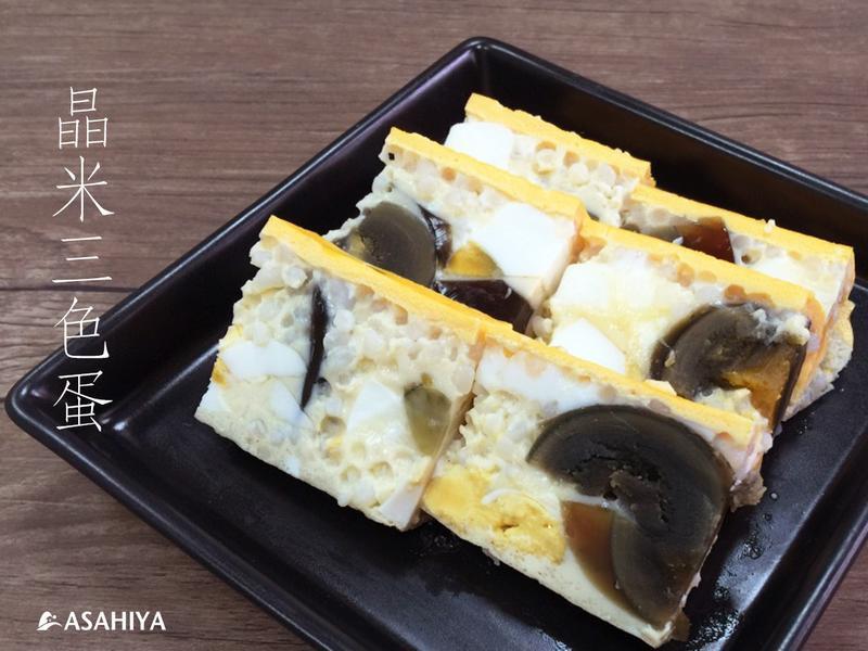 晶米三色蛋