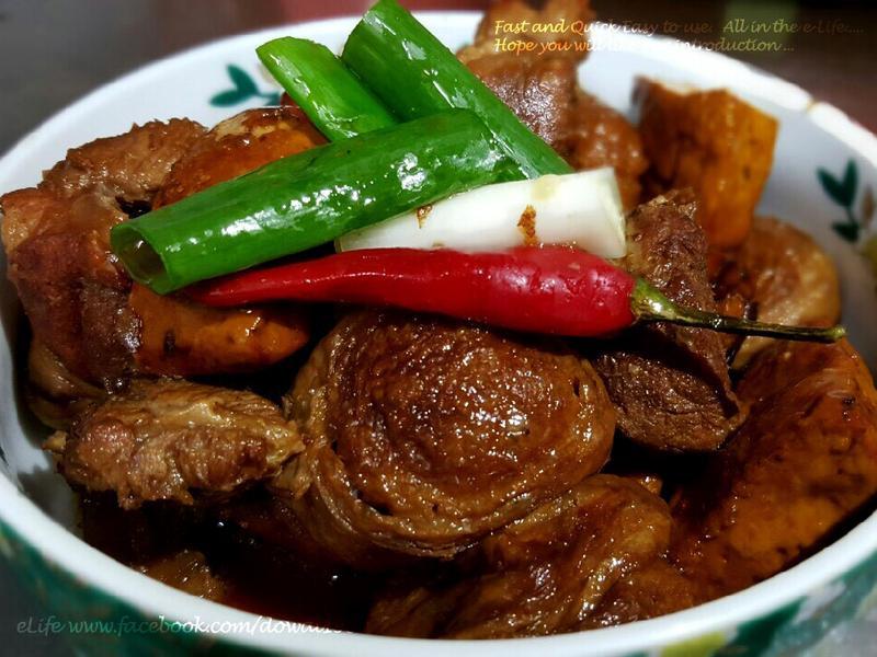 全營養萃取鍋系列『家常滷肉』~【零廚藝】