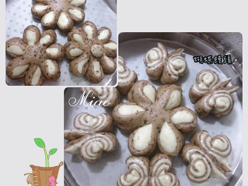 花型&蝴蝶紅豆饅頭