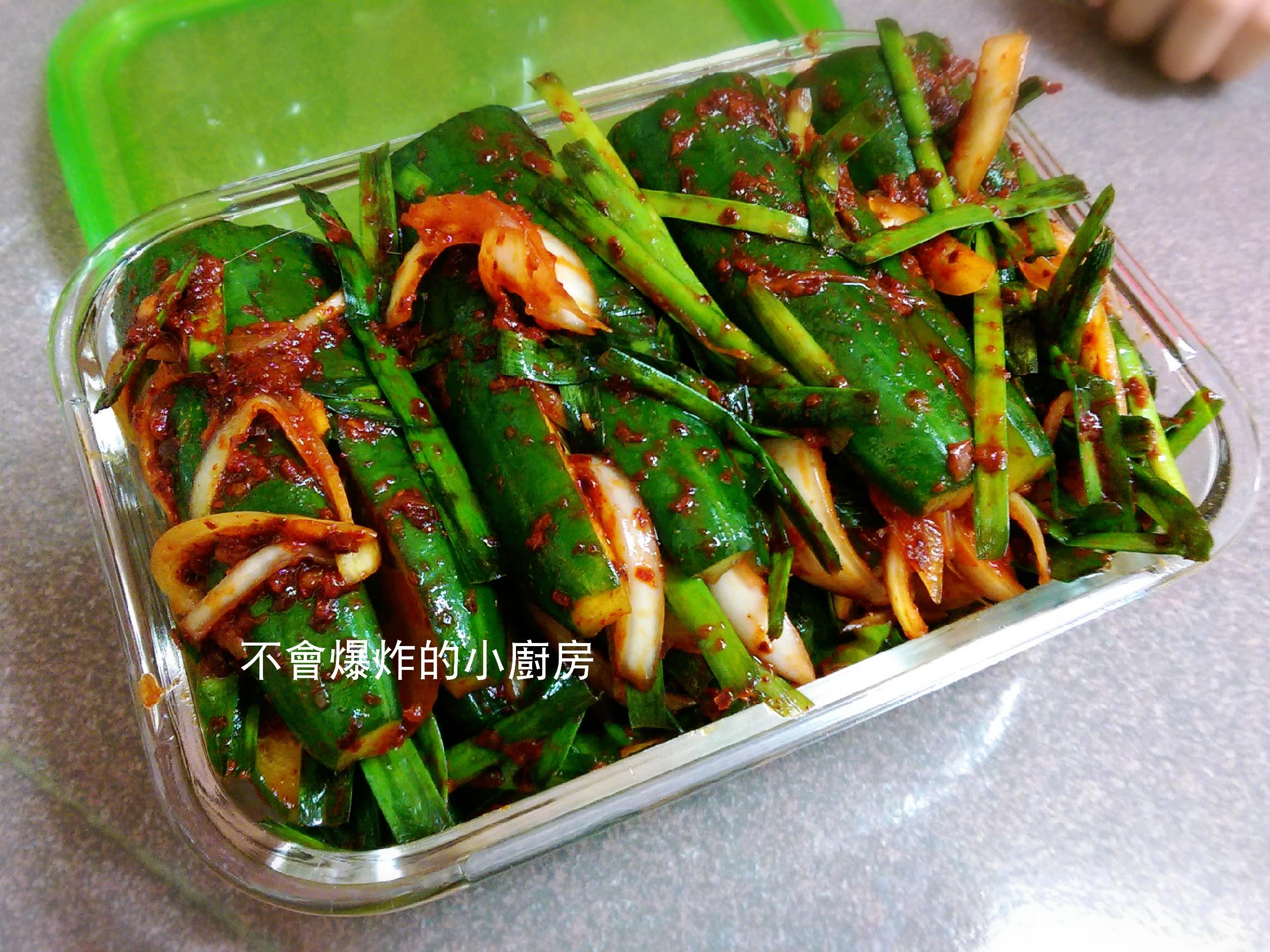 爽脆韓式黃瓜泡菜