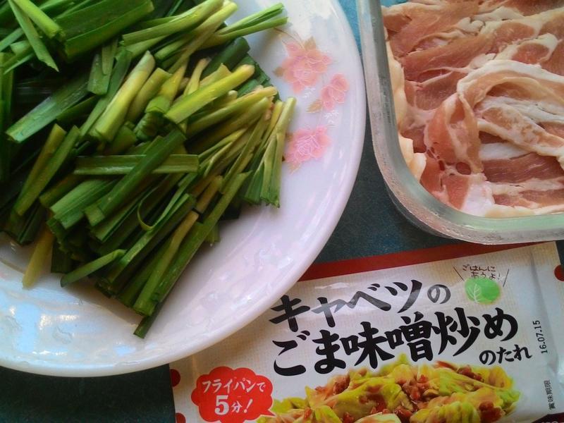 韭肉味噌卷卷燒(全聯快炒包料理)