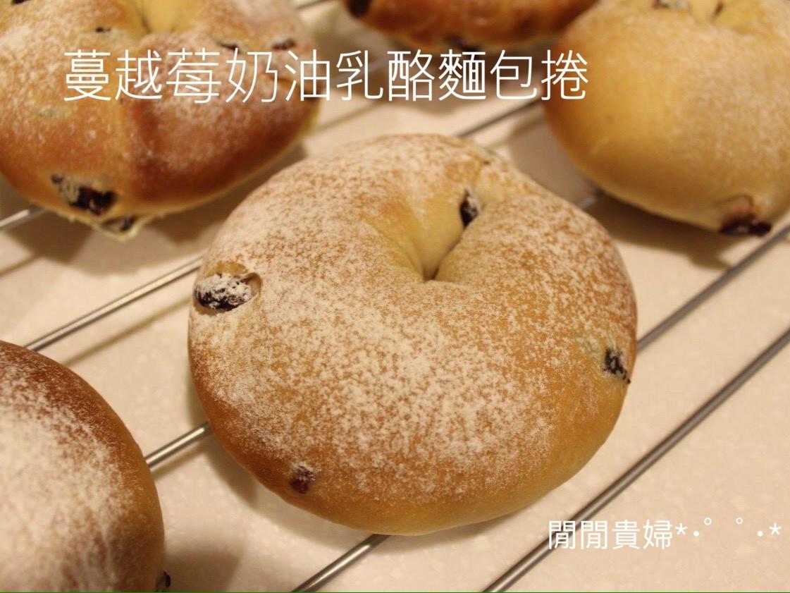 【香濃柔軟】蔓越莓奶油乳酪麵包捲