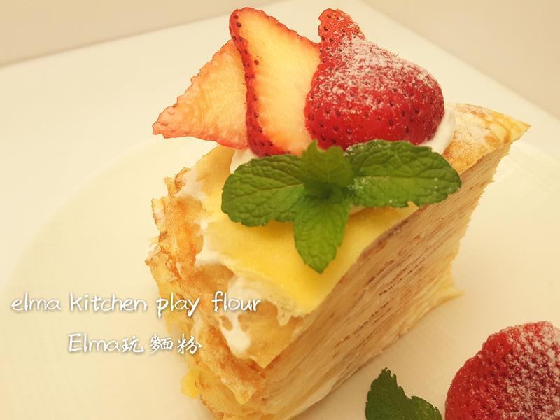 法式千層蛋糕