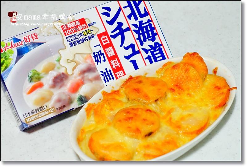 焗烤雙色甜薯【全聯快炒包料理】