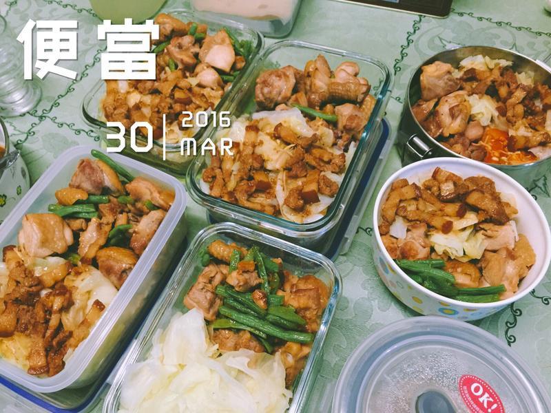 味噌雞燒四季豆