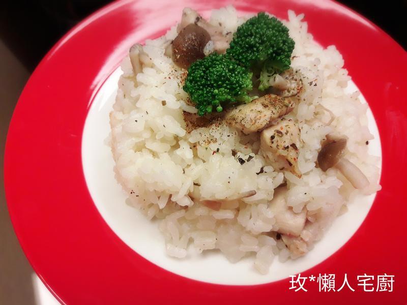 【電鍋X懶人】雞肉蘑菇奶油飯(白醬塊)