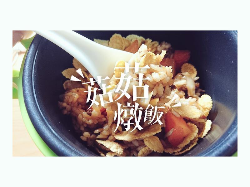 菇菇燉飯_全聯快炒包料理/五辛素