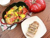 《一鍋到底&深夜食堂》香烤豬里肌蔬菜燉飯