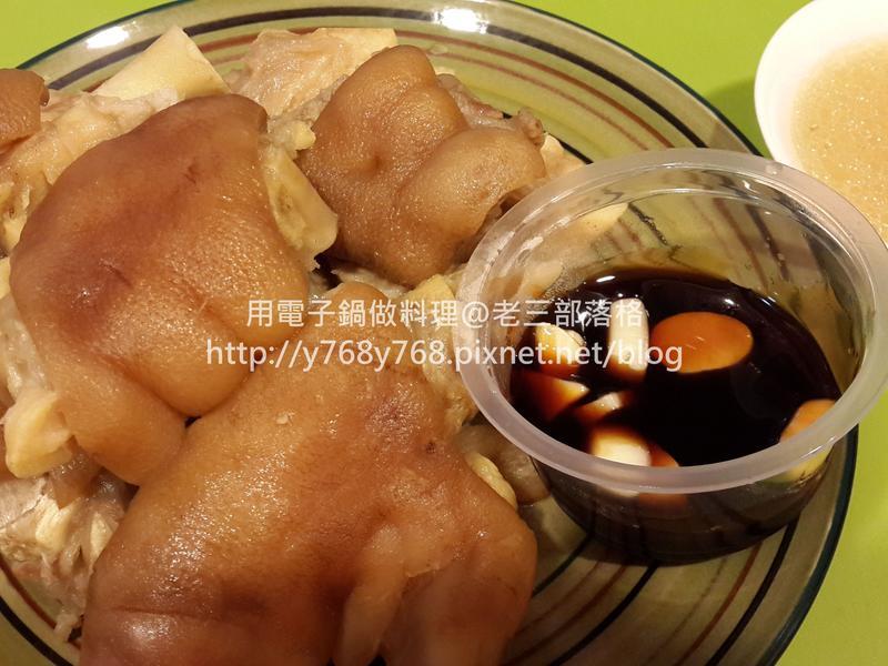 白滷豬腳+濃白湯