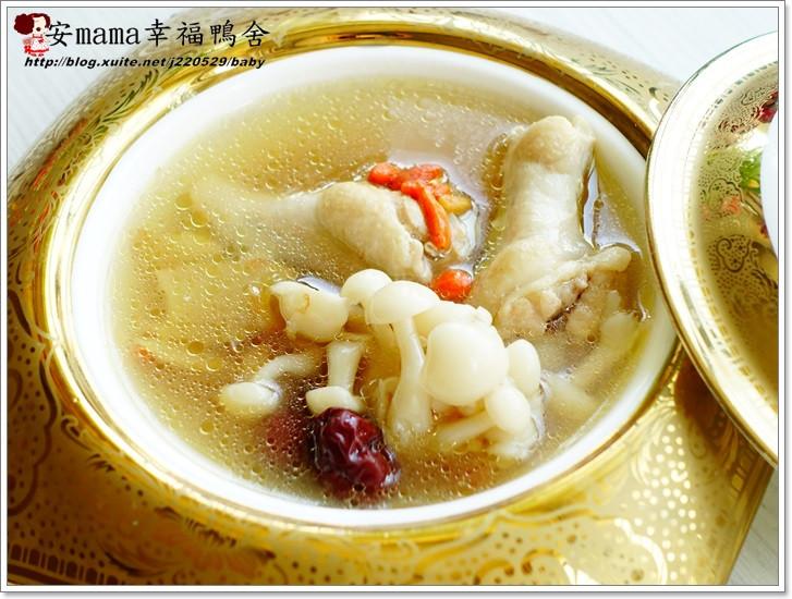 茶油經典燒酒雞~~好菇道美味家廚