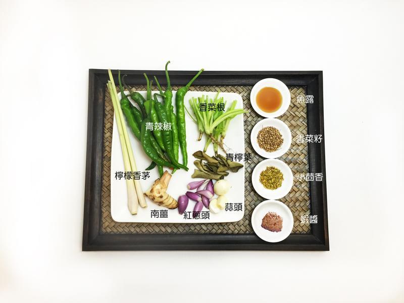【南洋風】手工綠咖哩醬