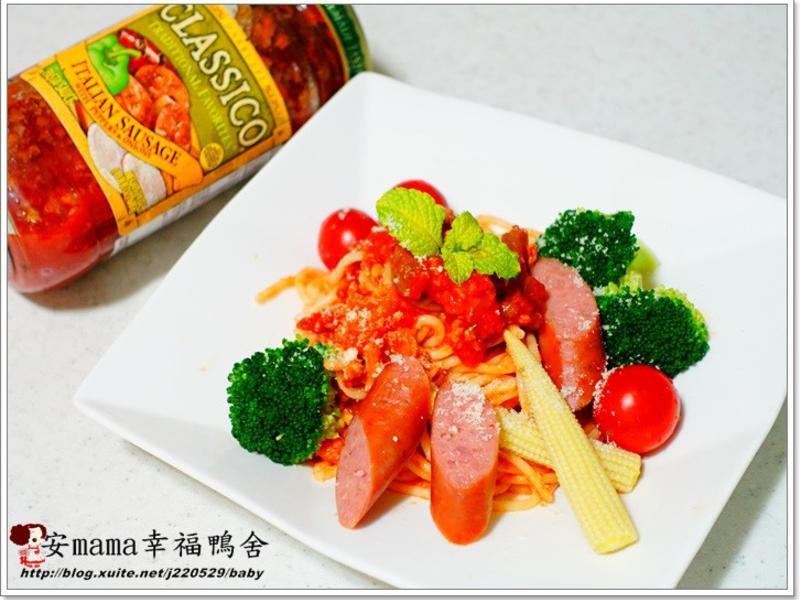 茄汁煙燻香腸義麵~CLASSICO義麵醬