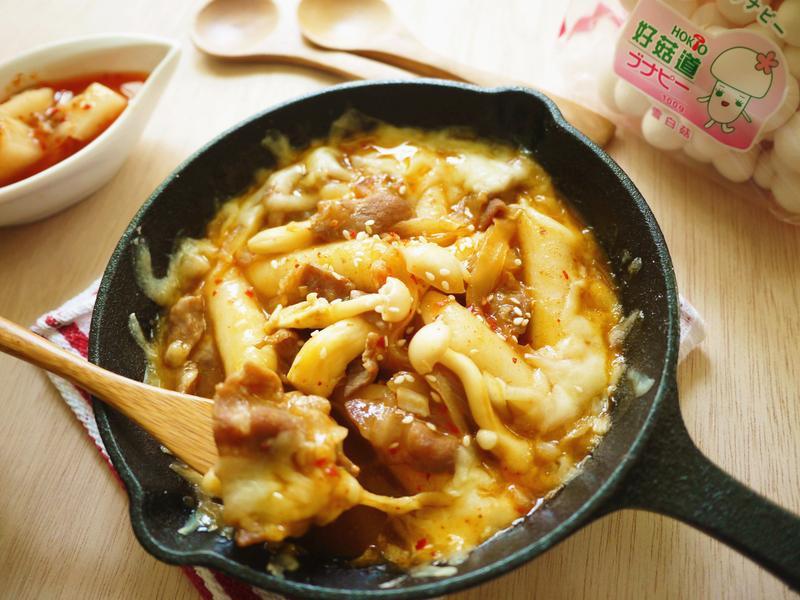 辣炒年糕菇菇起司煲_好菇道美味家廚