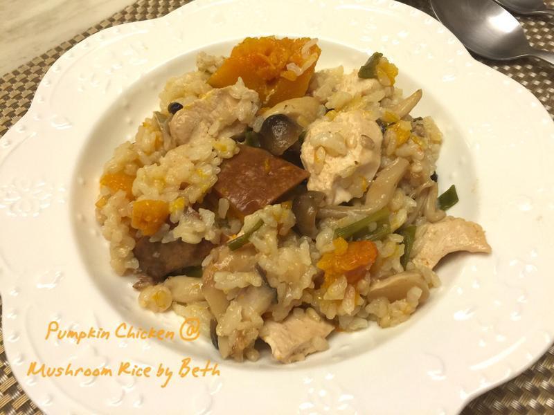 南瓜雞肉香菇炊飯 - 電鍋料理