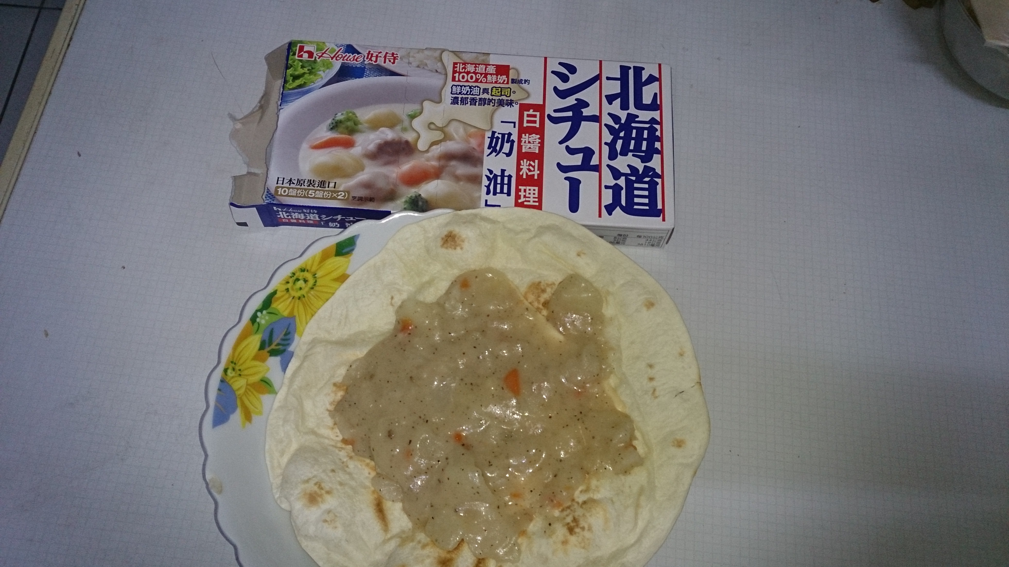 白醬起司墨西哥餅【全聯快炒包料理】