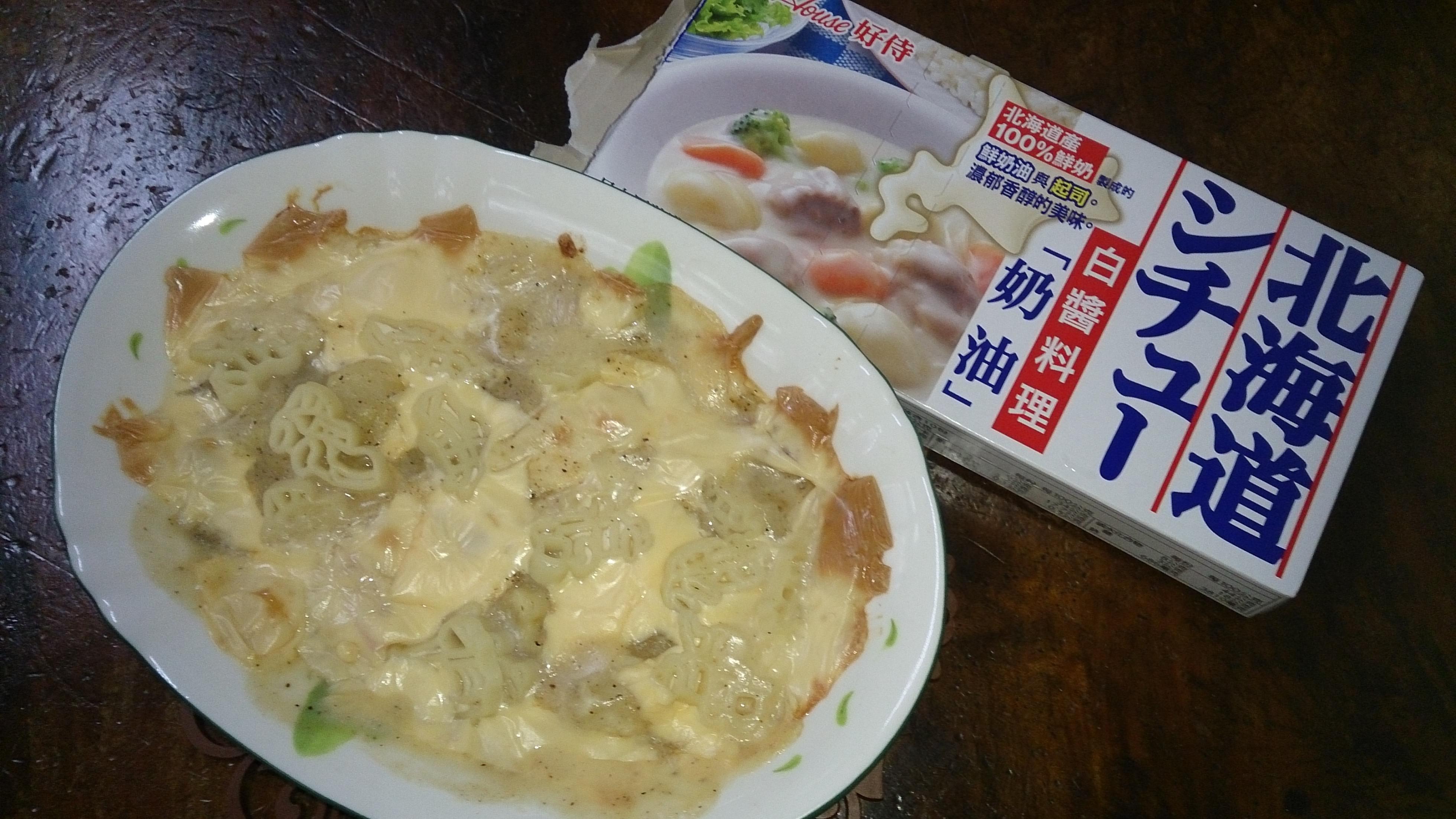 白醬起司義大利麵【全聯快炒包料理】