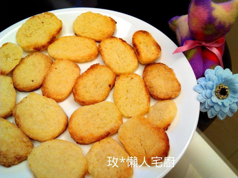 【小烤箱X懶人】手工檸檬餅乾