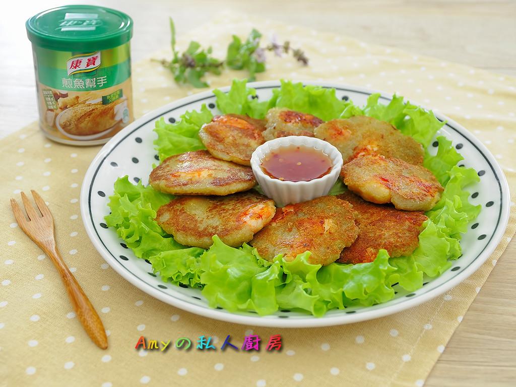 蝦仁馬鈴薯煎餅【天然的康寶煎魚幫手】
