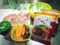 韓式牛肉麵_記憶中的味味麵