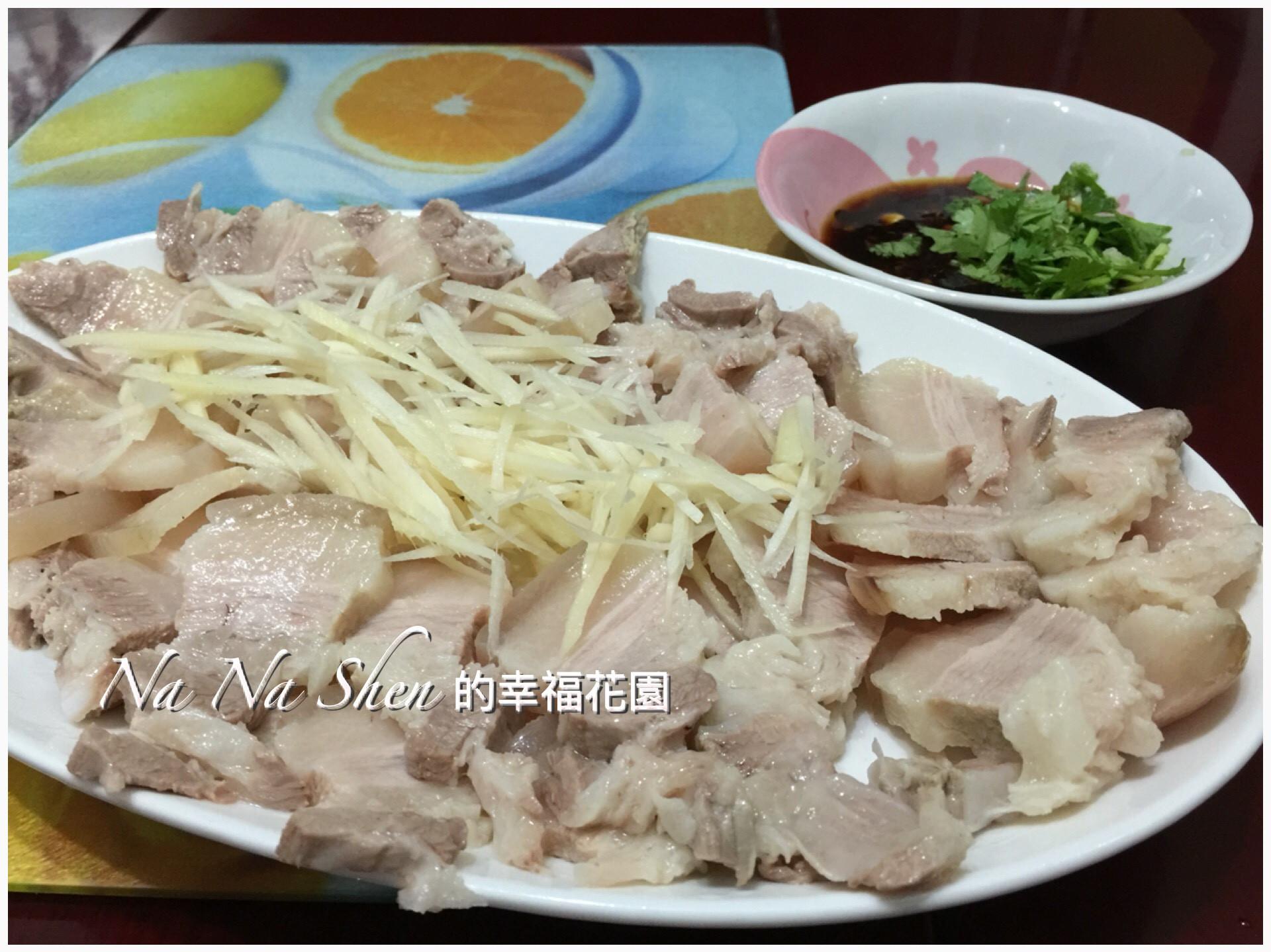 半米杯水煮【白切肉】
