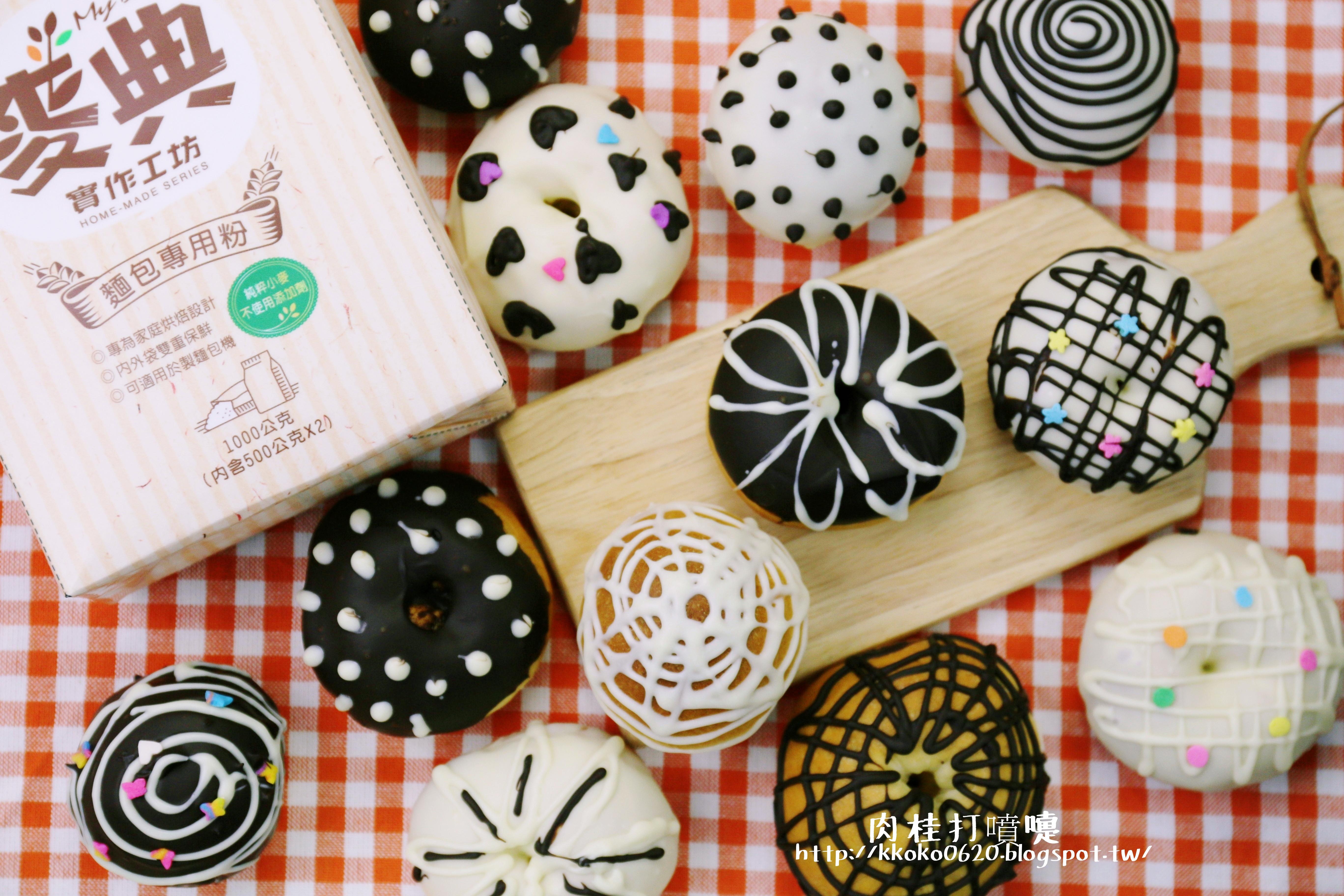 棒棒糖造型甜圈圈【麥典麵包專用粉】