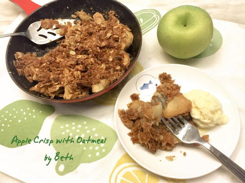 燕麥烤蘋果 - 鑄鐵鍋料理