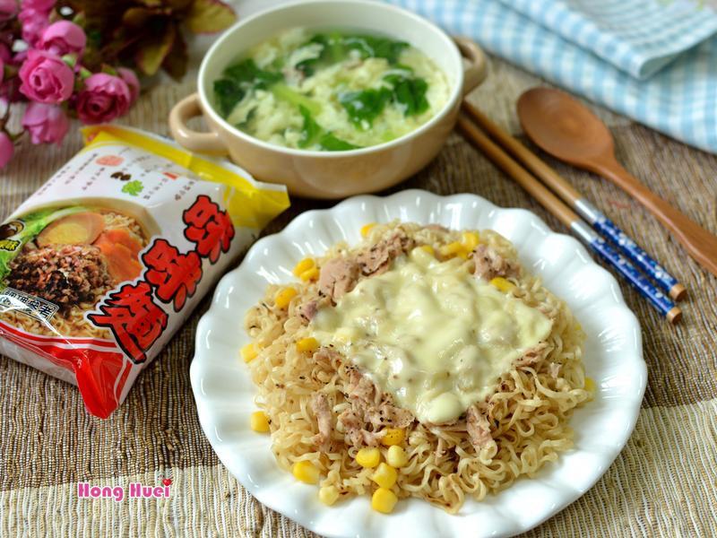 超簡單起司鮪魚麵+蛋花湯-記憶中的味味麵