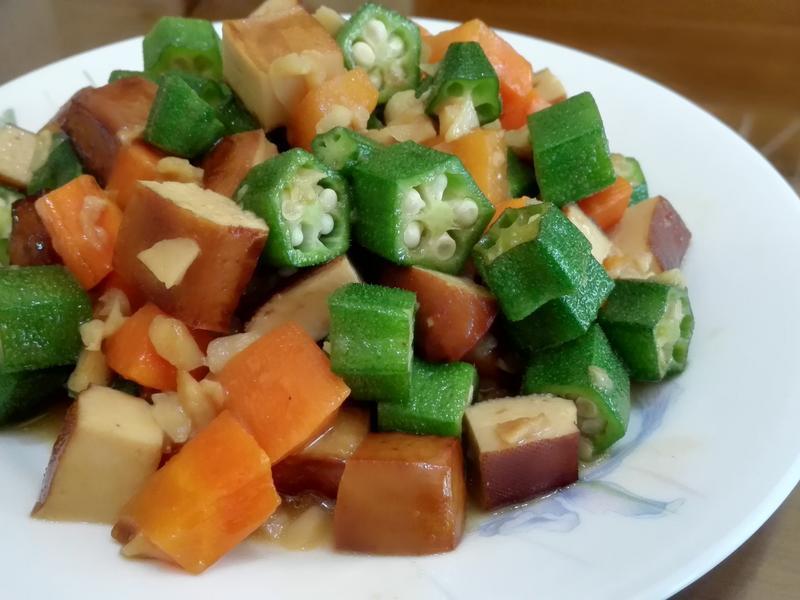 秋葵炒豆干