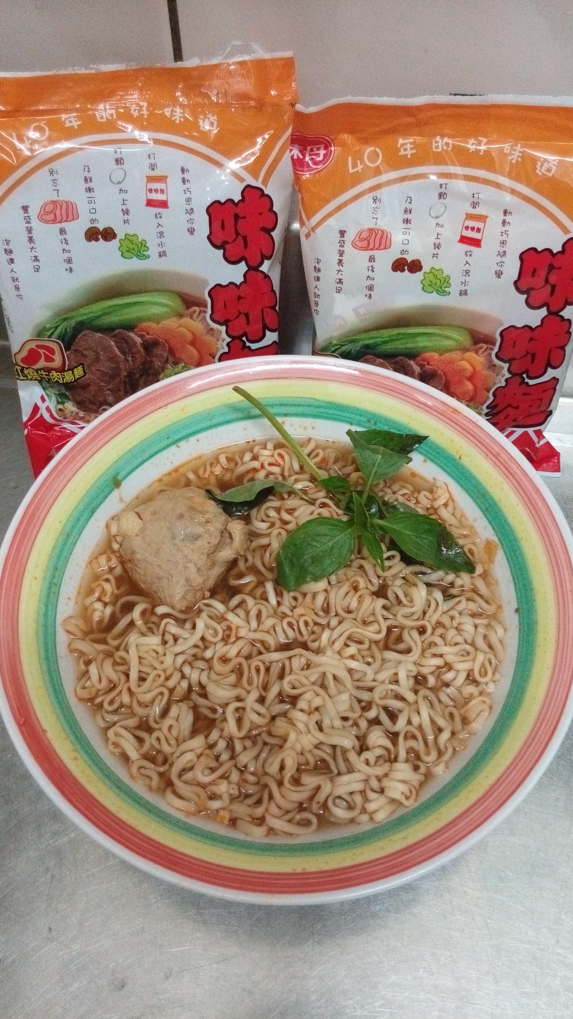 塔香紅燒牛肉湯麵_記憶中的味味麵
