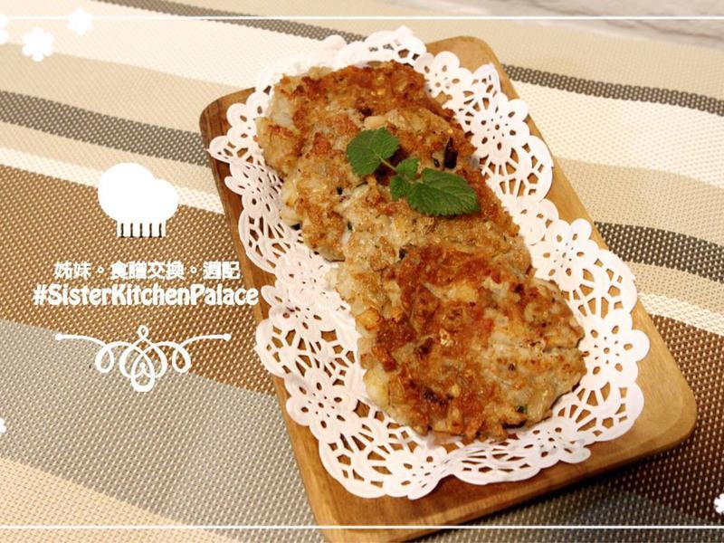 香煎蓮藕餅